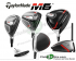 taylormade_m6_woods_for_hire_in_ireland.